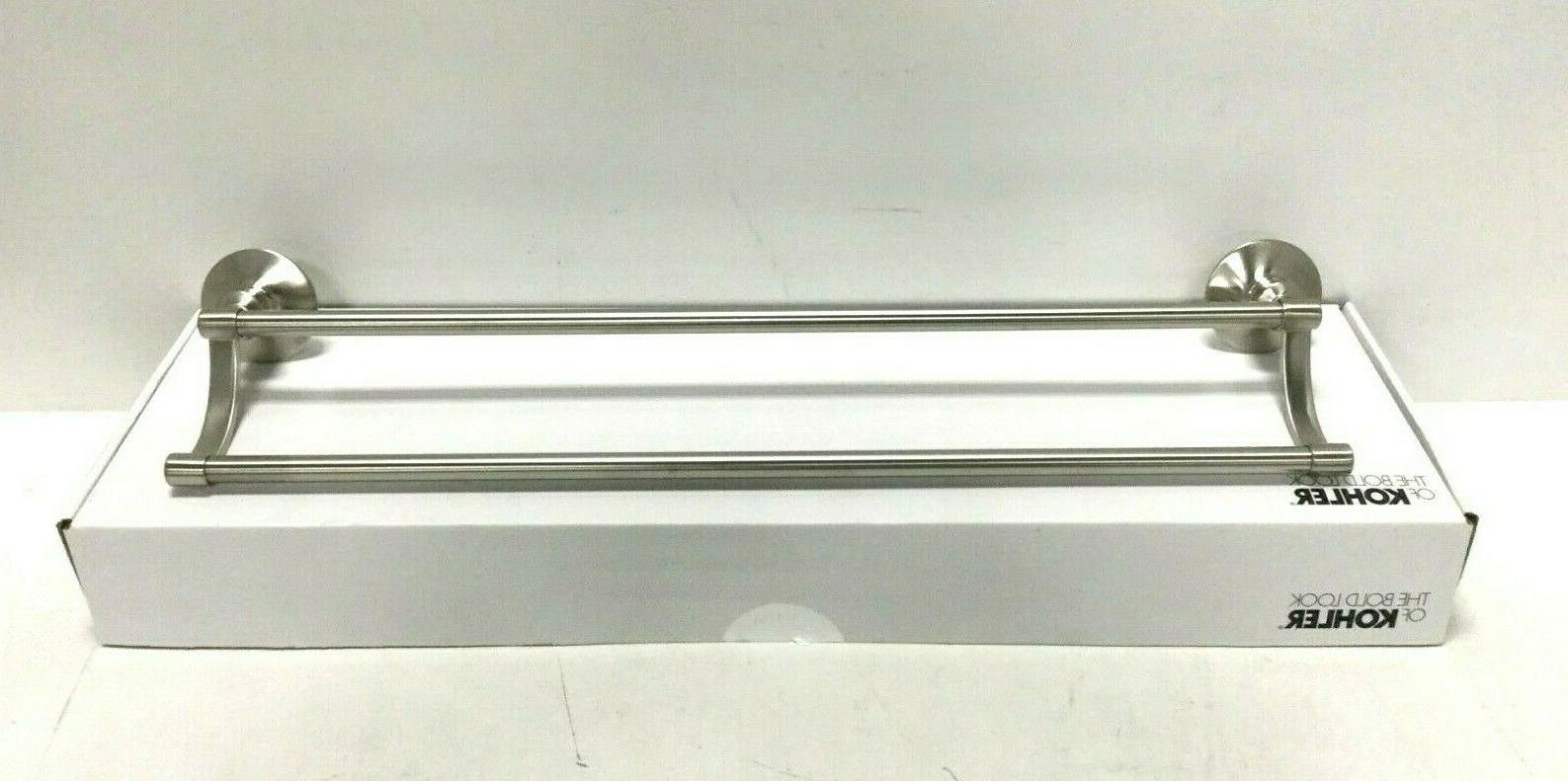 archer 25 in double towel bar in